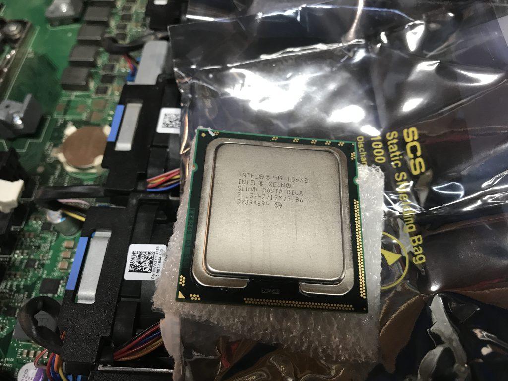 Dell R610 Intel Xeon CPU Upgrades - New CPUs